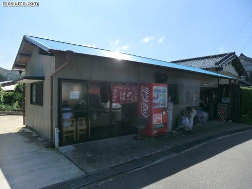 勝浦タンタンメンの画像 p1_11