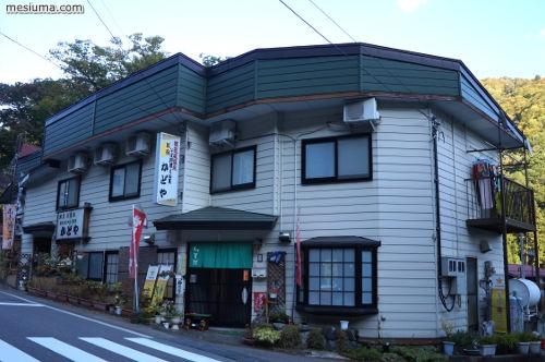 福島県檜枝岐村の蕎麦屋「かどや」で「裁ちそば」と「はっとう」