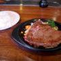 ステーキ屋ひろ@小田急相模原でランチのビーフステーキセット