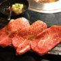 皐月 後楽園本店@白山(本郷に移転)で焼肉「大判ミスジや白山焼など」